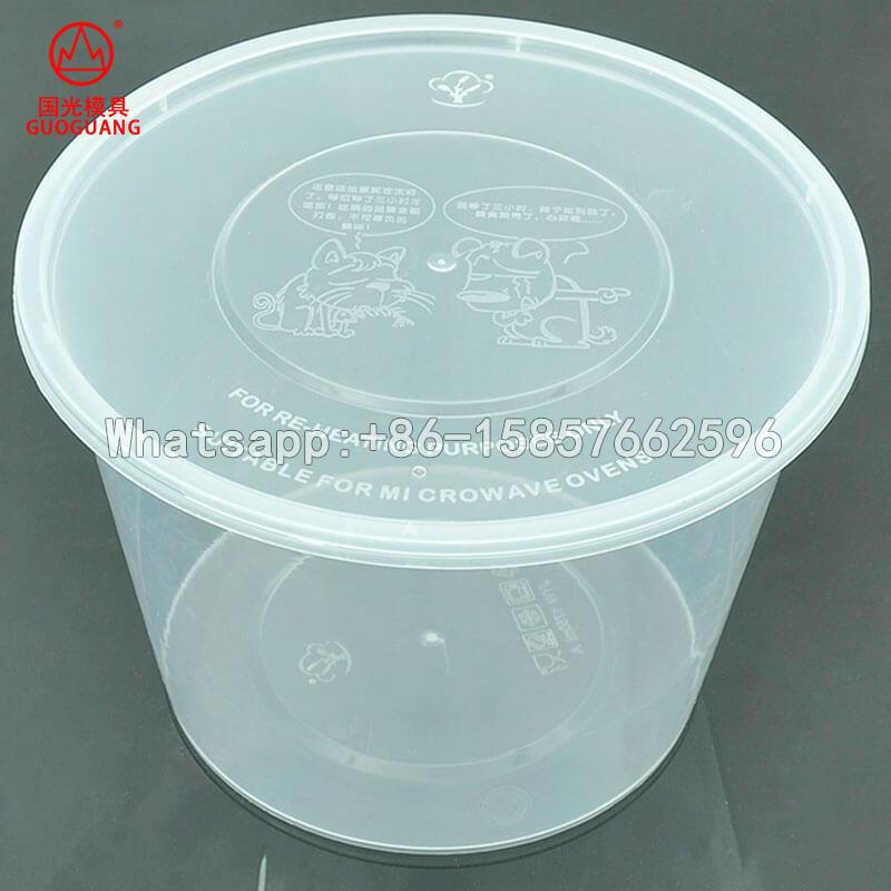 1250ml round food packaging box