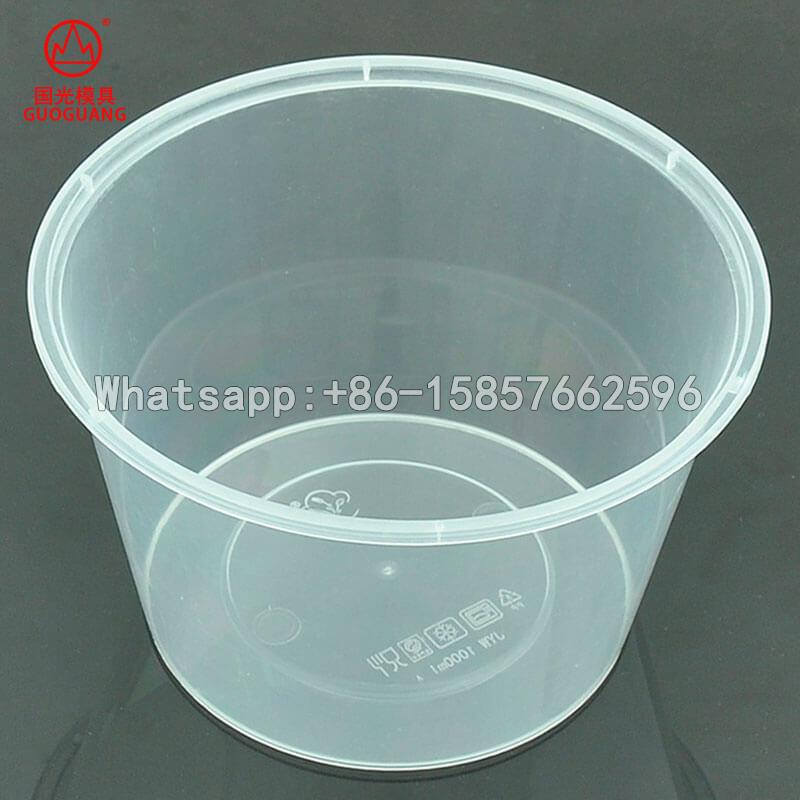 1500ml food storage container